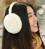 保暖耳罩 耳套女保暖耳罩可折疊創意漢堡耳包男冬季可伸縮毛絨冬天耳捂耳暖