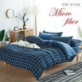 《竹漾》天絲絨雙人加大床包被套四件組-格陵藍