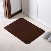 防滑地墊臥室客廳門口地毯浴室門廳進門腳墊廚房吸水門墊
