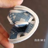 (萬聖節)嬰兒鞋6-12個月夏季布涼鞋包頭寶寶鞋子男0一1歲軟底學步鞋女夏天