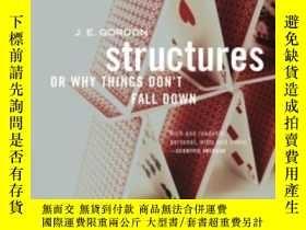 二手書博民逛書店Structures:罕見Or Why Things Don t Fall Down-結構:或者為什麽東西不倒塌奇