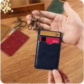 [24hr-現貨快出] 韓國 復古 公交 卡套 門禁 信用卡 卡套 時尚 胸牌 證件套 工牌 鑰匙扣 卡片包