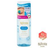 Bifesta碧菲絲特 - 溫和即淨眼唇卸妝液145ml