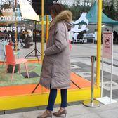 梨卡 - 【韓國製】韓國空運大毛領真毛中長版雪地羽絨保暖防風抽繩寬鬆外套風衣長大衣AR070