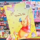 正版 迪士尼 小熊維尼 維尼熊 維尼小豬屹耳 自填式週計畫本16K 手帳本 行事曆 記事本 COCOS JJ020