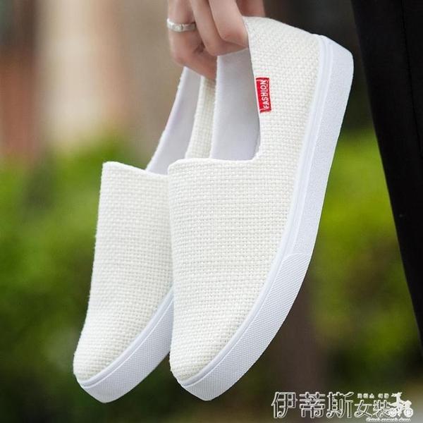 帆布鞋布鞋男鞋夏季透氣亞麻韓版板鞋男士休閒帆布鞋子懶人一腳蹬交換禮物