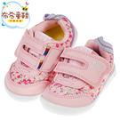 《布布童鞋》日本IFME碎花粉色超輕量寶...