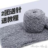 彩點雪花絨毛線團男女手工編織圍巾線球帽子圍脖棒針寶寶線材料包 瑪麗蓮安