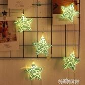 LED彩燈閃燈串燈裂紋五角星滿天星房間浪漫臥室少女裝飾燈星星燈 交換禮物