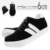 MNX15 - 時尚極簡素面百搭內增高休閒鞋 Wilson-黑 UP 6 cm