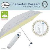 《日本小川》迪士尼公主UPF50+遮光遮熱晴雨兩用折疊傘(美女與野獸愛在城堡-水藍滾邊)_LU56066