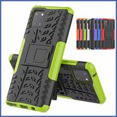 三星 Note10 Lite 輪胎紋 手機殼 全包邊 內軟殼 TPU 外硬殼 PC 防摔 保護殼