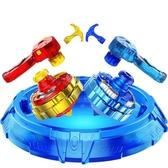 現貨五折 三寶超變戰陀陀螺玩具兒童男孩拉線?射器手柄超能環對戰鬥盤配件 10-25