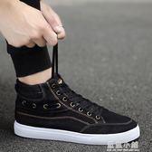 韓版夏季男士帆布鞋潮流透氣板鞋潮流男鞋子高筒鞋青少年休閒鞋子 藍嵐