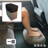 充气脚垫 長途飛機充氣腳墊旅行出差必備自駕游汽車足踏腳 aj1490『美鞋公社』