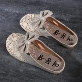 半拖鞋 2020夏季新款蕾絲花朵包頭網面半拖鞋女平底亞麻懶人外穿涼拖鞋潮 童趣屋