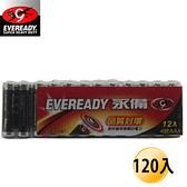 EVEREADY 永備 碳鋅電池 4號120入