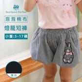 泡泡燈籠短褲 黑格紋 [95174] RQ POLO 女童 春夏款 5-15碼 現貨