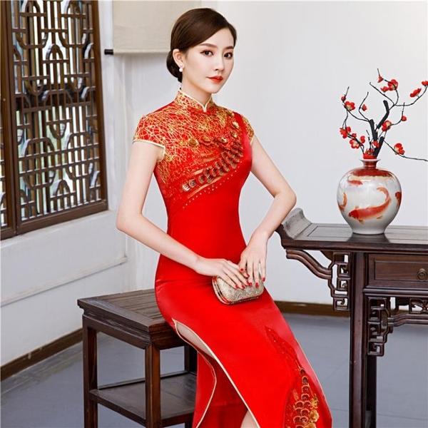 旗袍紅色走秀傳統旗袍演出服禮儀公司年後表演迎賓長款剪彩禮服【全館免運】
