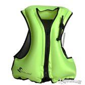 救生衣 成人兒童浮潛救生衣浮力背心充氣可折疊便攜安全游泳圈潛水伏專用 Cocoa