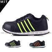 男女款 MIT線條鋼頭休閒 安全鞋 工作鞋 59鞋廊