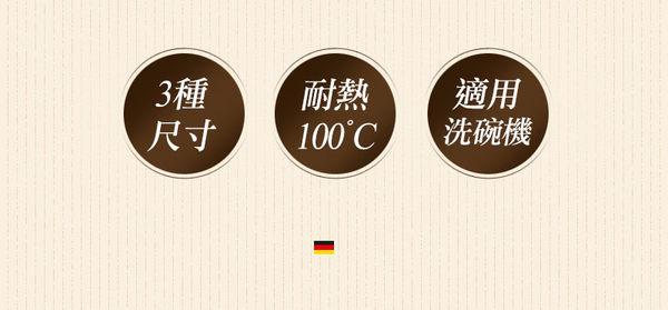 德國Zenker 3合1奶油擠花器 ZE-5245481