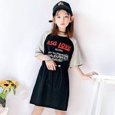 2021夏季童裝中大童收腰童裙女童洋氣短袖T恤圓領拼接兒童連衣裙 快速出貨