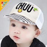嬰兒帽子0-3-6-12個月夏季薄款男童女寶寶鴨舌帽潮遮陽帽防曬帽 桃園百貨