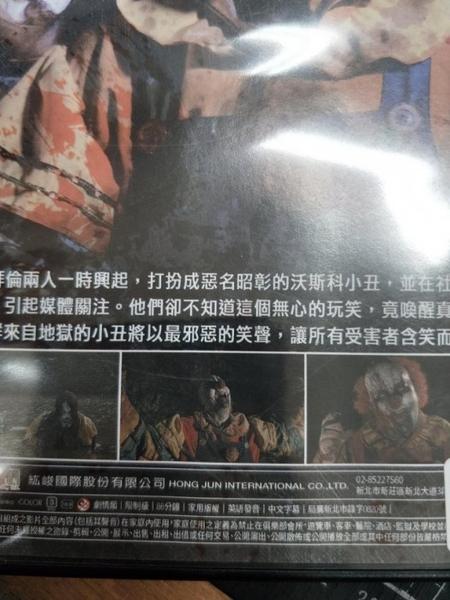 挖寶二手片-0B01-596-正版DVD-電影【地獄小丑】-傑森克洛 丹奈伊(直購價)