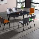 北歐巖板餐桌椅組合家用小戶型現代簡約大理石輕奢長方形吃飯桌子【頁面價格是訂金價格】
