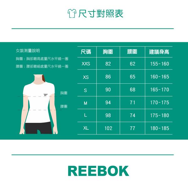 REEBOK 女 運動背心 TS AC ATHLETIC TANK-GI4985