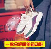 韓版百搭跑步鞋ulzzang原宿運動鞋女老爹鞋小白透氣網面鞋color shop