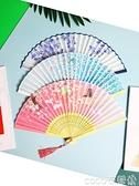 熱賣扇子[兩把]扇子折扇中國風古風女式流蘇古典古裝兒童學生夏日隨身折疊小巧扇  coco