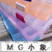 10格收納盒多格子耳釘首飾盒整理盒
