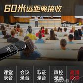 錄音筆新科X16錄音筆 專業 高清 降噪會議學生迷你超長待機可轉文字 數碼人生