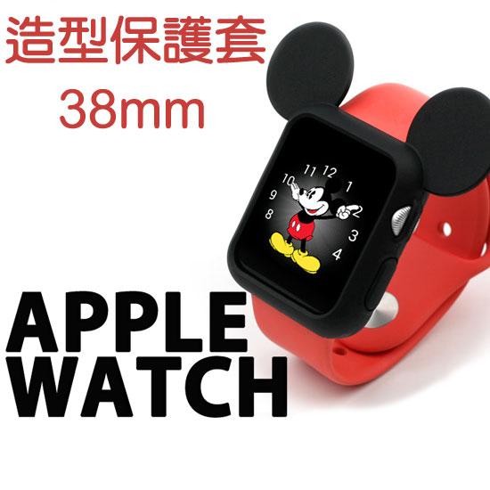 超殺價【38mm】Apple Watch Series 1 / 2  卡通保護套/造型保護殼/彩色手錶軟套/iWatch軟殼/TPU -ZW