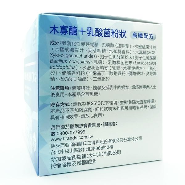 白蘭氏 木寡醣+乳酸菌 高纖配方(60包/盒)【優.日常】