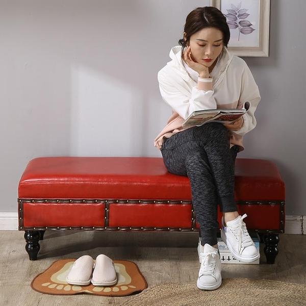 網紅服裝店沙發休息凳鞋店試換鞋凳簡約現代長條儲物收納皮墩凳子 西城故事