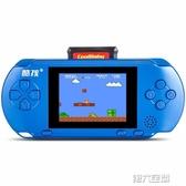游戲機 酷孩掌上PSP游戲機兒童玩具彩屏掌機經典懷舊益智俄羅斯方塊機 MKS 年前大促銷