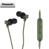 Panasonic藍牙耳道式耳麥NJ310B-R 綠色
