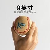 9英寸軟式棒球手感超軟PU