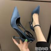 涼鞋女仙女風夏新款時尚性感一字扣帶休閒百搭包頭高跟鞋細跟 花樣年華