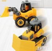 大號工程車玩具套裝兒童挖掘機模型挖土機吊車推土車仿真汽車男孩 xy4802【艾菲爾女王】