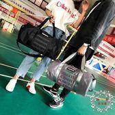一件85折免運--健身包訓練包男女干濕分離運動包防水單肩大容量手提短途旅行包潮