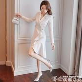 熱賣魚尾洋裝職業西裝連身裙女秋裝年收腰顯瘦修身氣質不規則魚尾裙子LX 博世