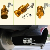 汽車排氣管改裝跑車口哨通用聲音渦輪摩托車哨子尾哨發聲器聲浪器