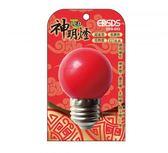 LED神明燈-圓型(5卡)E27頭