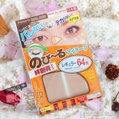日本daiso大創雙眼皮貼 女自然隱形無痕 膚色蕾絲單面 透明雙面  快意購物網