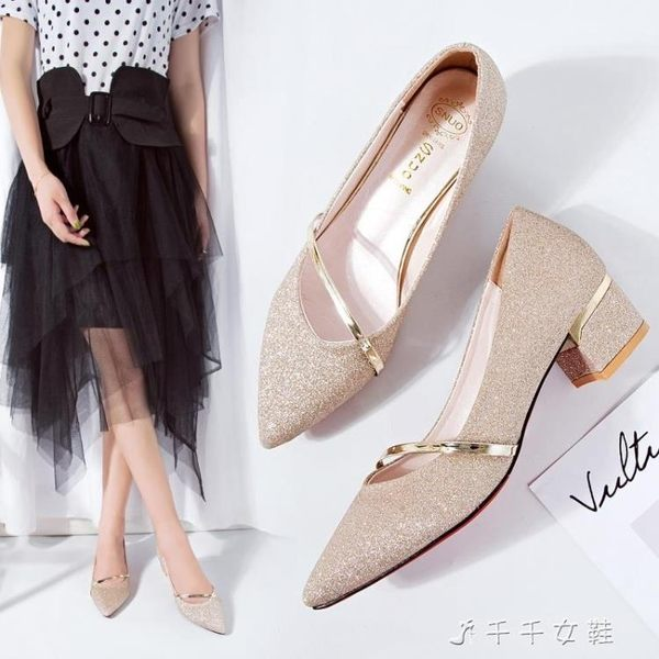 現貨出清 鞋子女夏春季新款休閑鞋韓版淺口簡約百搭舒適工作鞋中跟單鞋9-13