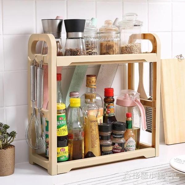廚房創意小工具落地兩層多功能收納用品置物架調料儲物架子ATF 秋季新品